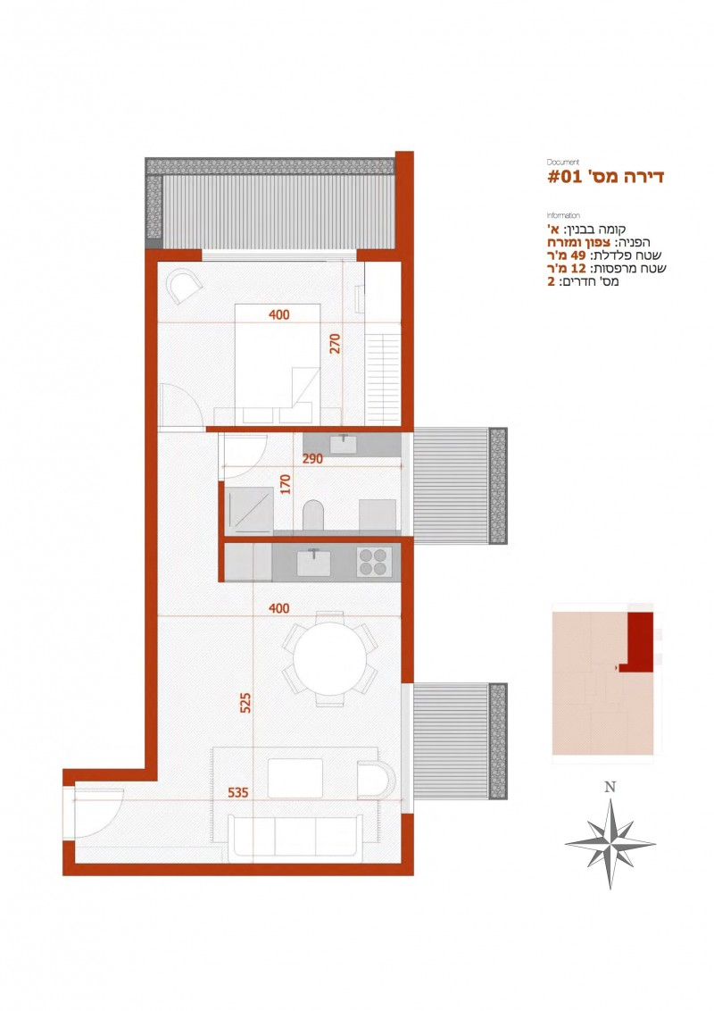 HOR Apartment01