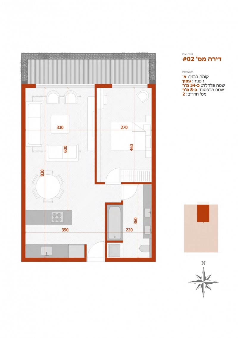 HOR Apartment02