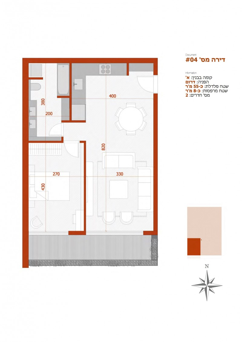 HOR Apartment04