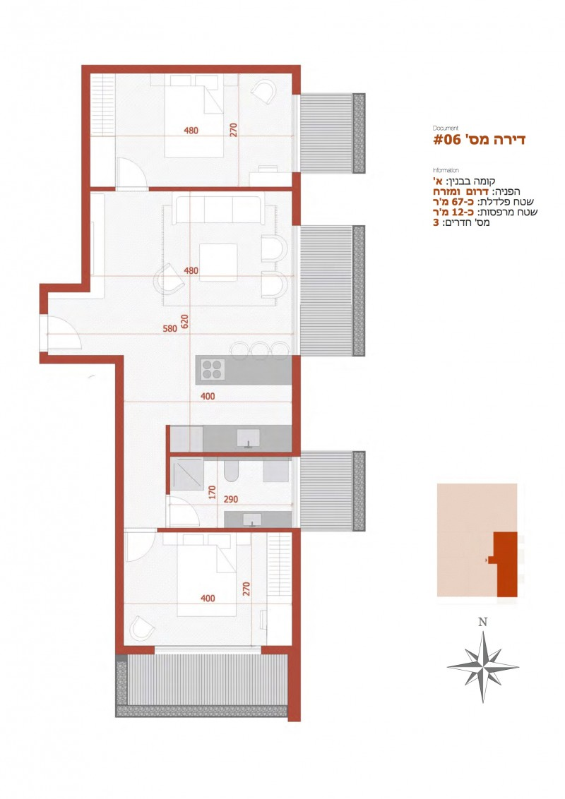 HOR Apartment06