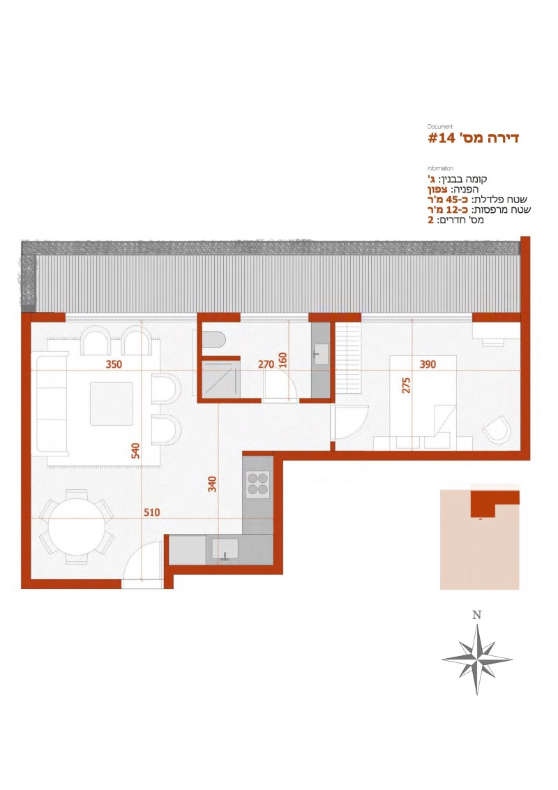 HOR Apartment14